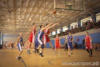 Баскетбольное событие года
