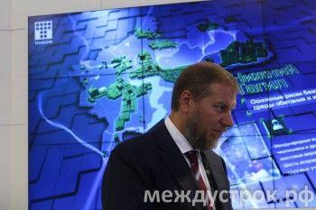Миллиардер из списка Forbes презентовал на RAE-2015 тагильский проект «Безопасный город»