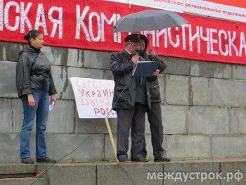 «Я хоть и коммунист, а Путин молодец»