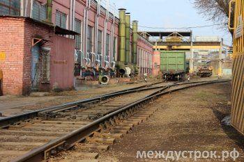 Москва Тагильская