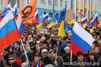 В Москве прошел  антивоенный «Марш мира» (фото)