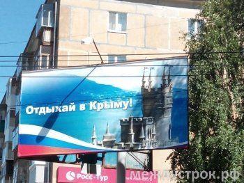 Сергей Носов сделал билборды для Путина, а он не приедет