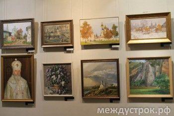 В Музее Изобразительных искусств появилось более 100 новых работ