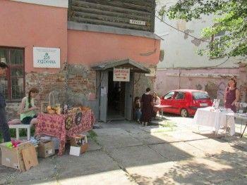 Garage Sale ч. 1 (ФОТО)