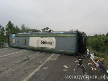 Областная Госавтоинспекция после страшных ДТП с автобусами перешла на особый режим несения службы