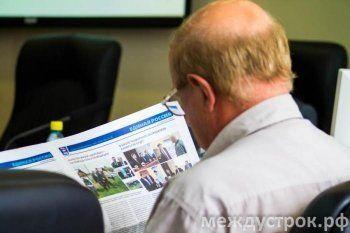 Пять депутатов Нижнетагильской гордумы проигнорировали требование правительства о предоставлении декларации. «Попахивает слабостью»