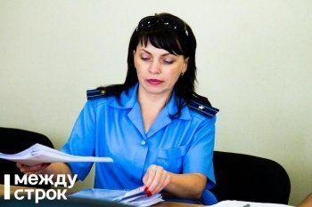 В 2016 году Ленинская прокуратура Нижнего Тагила выявила 175 нарушений в сфере коррупции