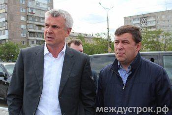 Губернатор готов выслушать мнение Сергея Носова по ключевому вопросу (ДОКУМЕНТ)