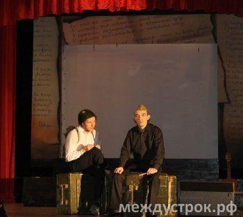 В Нижнем Тагиле впервые поставили спектакль по повести Булата Окуджавы
