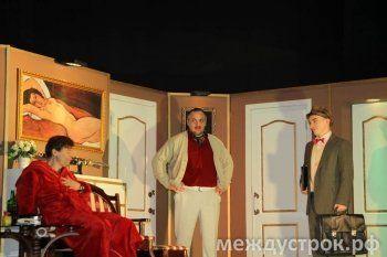 Нижнетагильский Драматический театр выпустил премьеру «вне дома»