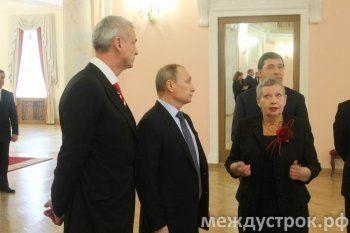 Владимир Путин похвалил реконструкцию драмтеатра в Нижнем Тагиле
