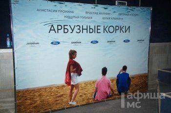 «Фильм о растерянном поколении». Молодой кинорежиссёр Борис Гуц представил тагильчанам дебютную картину «Арбузные корки»