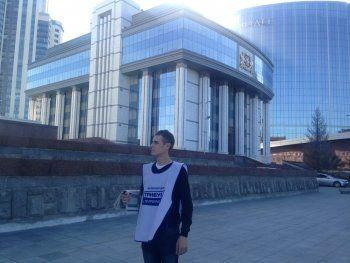 «Нижний Тагил как образец для подражания». В Екатеринбурге начали раздавать «предвыборную» газету с Носовым