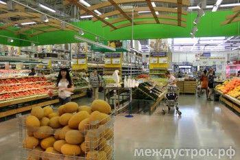 Торговые сети повышают цены на продукты, а правительство спешно придумывает, как это остановить