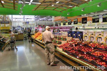 Какие «запрещённые продукты» продают в тагильских магазинах? (ФОТО)