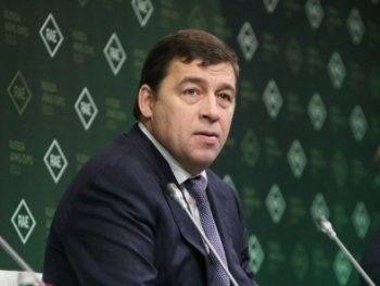 Куйвашев написал о важности RAE-2015 для Свердловской области