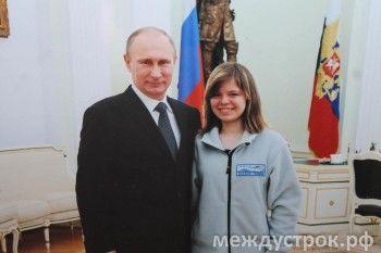 «На самом деле Путин красивый»