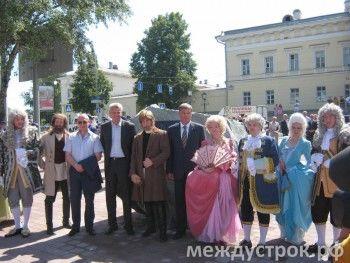 В центре города открыли «камень имени Демидовых»
