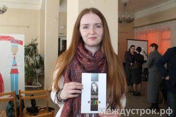 Тагильчанка за 60 секунд разбогатела на 100 000 рублей