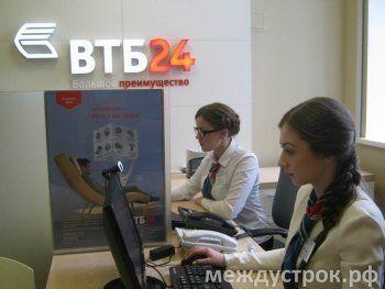 Для работников НТМК открыли банковский офис «шаговой доступности»