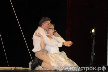 Тагильчане показали «Любовь» в Доме Актёра