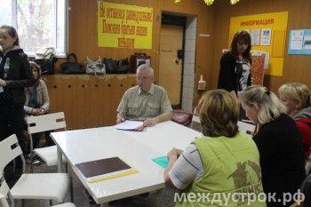 Зоозащитники попытались собраться за «круглым столом»