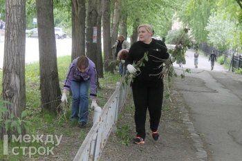 На субботнике вице-мэр Евгения Черемных рассказала, что пережила во время урагана