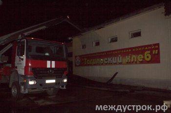Прокуратура не нашла виновных в пожаре на «Тагилхлебе»