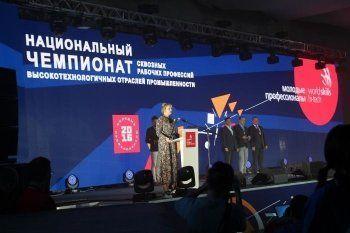 В Екатеринбурге стартовал национальный чемпионат WorldSkills Hi-Tech-2016