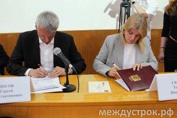 В Нижний Тагил приехала подчинённая Сергея Чемезова. Подписана «дорожная карта» на освоение миллиарда рублей