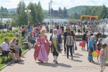 Как тагильчане отпраздновали День молодёжи