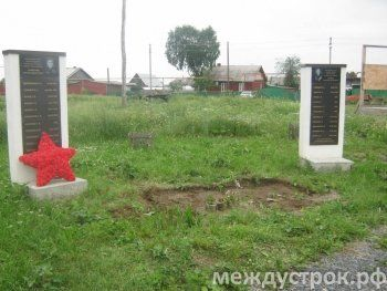 «Вадик, не тронь звезду!!!» В пригороде Нижнего Тагила разрушили памятник солдатам Великой Отечественной войны (ВИДЕО)