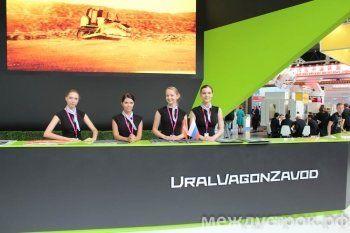 Сколько стоят девушки «Иннопрома-2015»