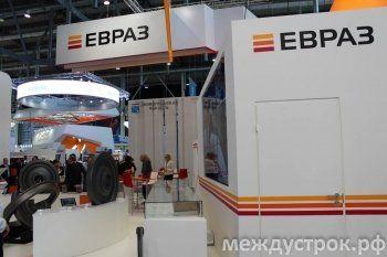 ЕВРАЗ получил первое интересное предложение от Siemens на «Иннопроме»