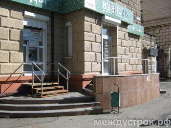 «ВУЗ-банк» возглавил экс-сотрудник АСВ
