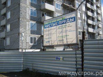 По факту ЧП в строящемся жилкомплексе Нижнего Тагила на Муринских прудах возбуждено уголовное дело