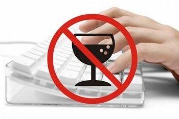 «После одиннадцати не пью!» В интернете могут появиться новые запреты