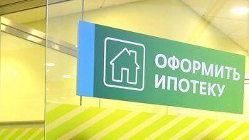 САИЖК понизило ставки по ипотеке