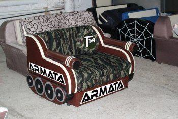 Мебельная фабрика обеспечила диванные войска «Арматой»