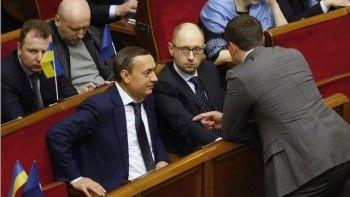 Украинские депутаты решили расторгнуть договор с Россией по Азовскому морю