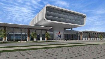 Минобороны построит парк культуры и отдыха за 20 миллиардов рублей