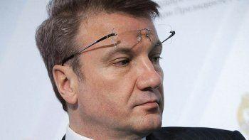 Греф пророчит России сильные колебания рубля