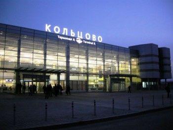В Кольцово задержали более 20 рейсов из-за тумана