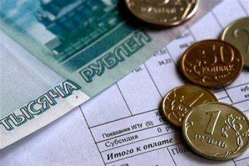 Регионам разрешили брать новые кредиты для погашения старых