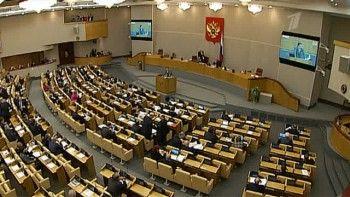Депутаты требуют изъять турецкие конфеты из буфета Госдумы