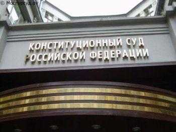 Конституционный суд разрешил перенести парламентские выборы