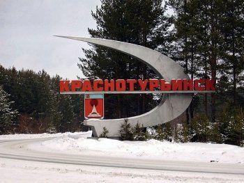 Банкротство, «похороны» и уголовное дело. Бизнесмены Краснотурьинска готовятся рассказать вице-премьеру Орлову о достижениях якорного резидента индустриального парка «Богословский»