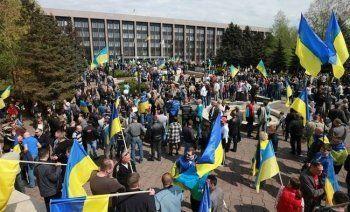 Город-побратим Нижнего Тагила митингует «За единую Украину»