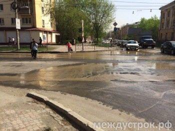 Центр города топит горячей водой