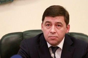 В Нижнем Тагиле откроют приёмную Евгения Куйвашева